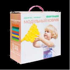 Модульный коврик-пазл ОРТОДОН № 2 МАЛЫШ (1+)